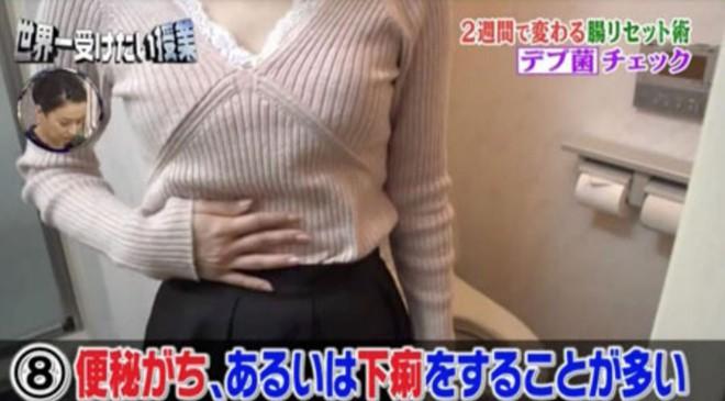Bài tập 5 phút mỗi ngày giúp khắc phục chứng đầy hơi, táo bón, thừa cân của con gái Nhật - ảnh 2