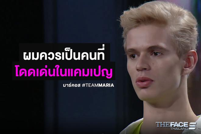 The Face Thailand: Team Maria gần như trắng tay khi soái ca Tây chính thức bị loại - ảnh 2