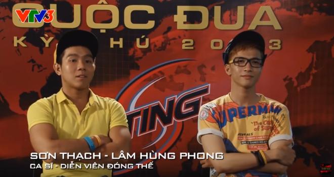 Cuộc đua kỳ thú 2019: S.T Sơn Thạch được đồn thi lại, liệu có công bằng cho các đội khác? - ảnh 1