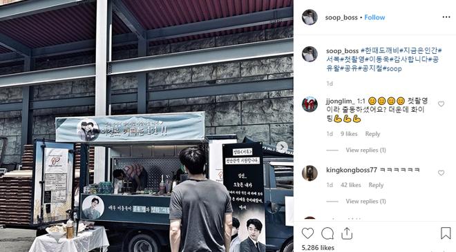 Trai đẹp Lee Dong Wook ủng hộ Gong Yoo nguyên xe cafe: Khỏi cần fan chèo thuyền, hai anh đây tự đẩy! - ảnh 3
