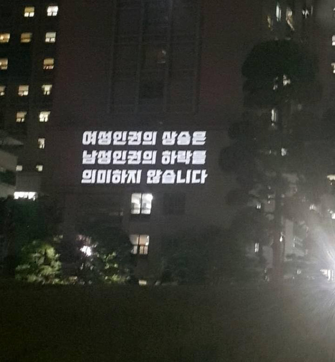 """Tiên tiến như Hàn Quốc phụ nữ cũng bị chèn ép đủ đường, nữ sinh viên tham chiến nữ quyền với tuyên ngôn: """"Tôi không có bạn trai, tôi thích con gái"""" - ảnh 10"""