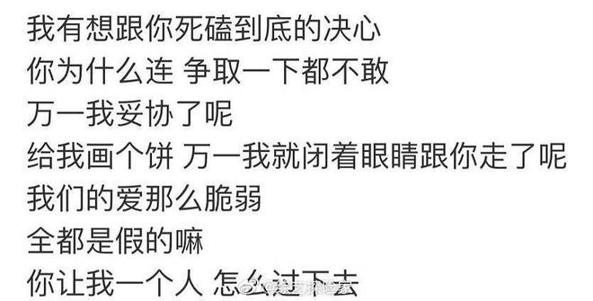Hoá ra con gái khi yêu là thế: Nick ảo bị lộ, toàn bộ tâm sự yêu đương của bạn gái Dương Dương được phơi bày - Ảnh 7.