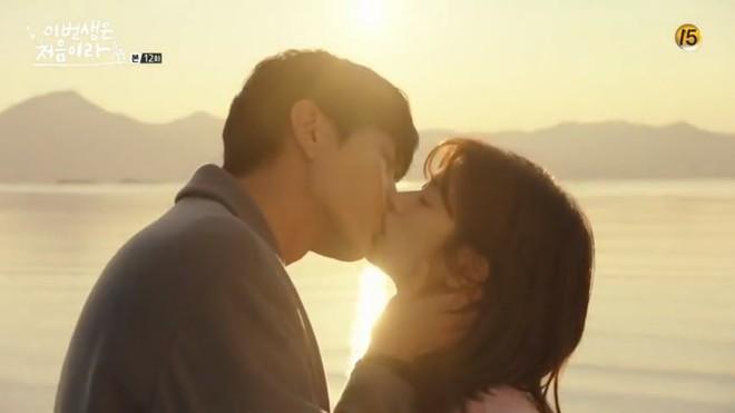 6 chàng trai làm trùm top hôn giỏi xứ Hàn: Ji Chang Wook cũng phải chào thua màn đưa môi bạo liệt cuối cùng - ảnh 17