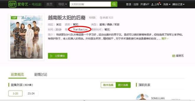 Bất ngờ chưa: Hậu Duệ Mặt Trời bản Việt được truyền hình Trung mua lại nhưng... viết sai tên đạo diễn - ảnh 5