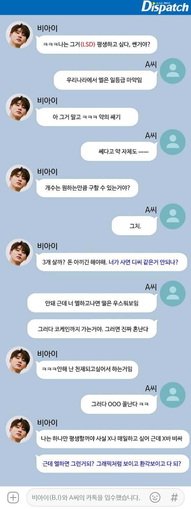Truyền thông Hàn crush nặng YG: Cứ gà nhà YG có hoạt động, cổ phiếu tăng lên được một chút là y như rằng tặng ngay phốt mới - ảnh 6