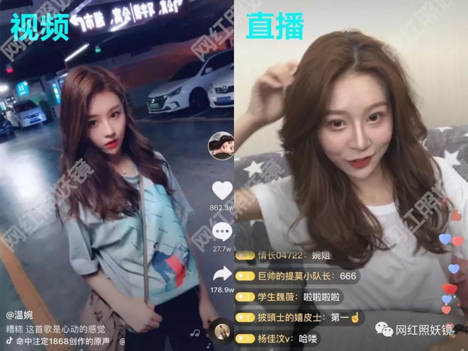 Sốc nặng với nhan sắc thật của các nữ streamer Trung Quốc: Phép thuật cũng chào thua app chỉnh ảnh - Ảnh 3.