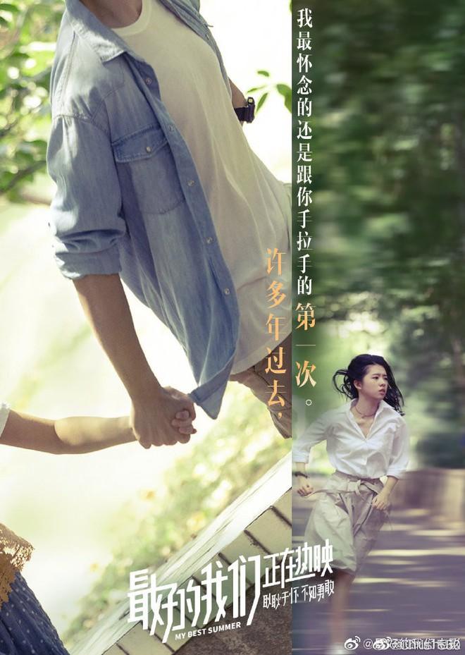 Ngạc nhiên chưa? Phim thanh xuân của Trần Phi Vũ đang ăn khách nhất tại xứ Trung, đánh gục bom tấn Godzilla - Ảnh 4.