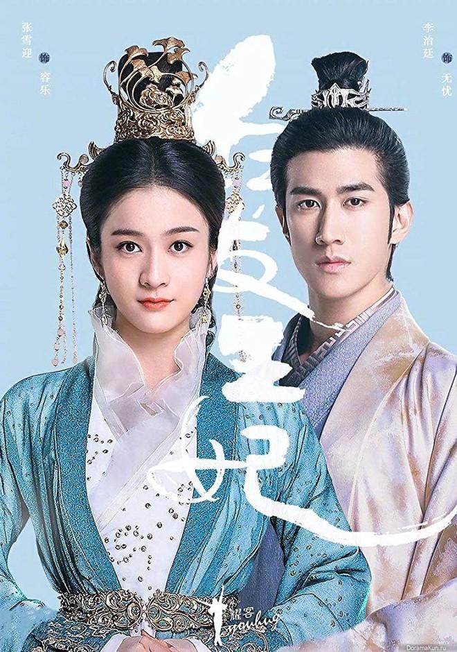 6 điểm khác biệt rành rành giữa phim cổ trang Hàn và Trung - Ảnh 6.