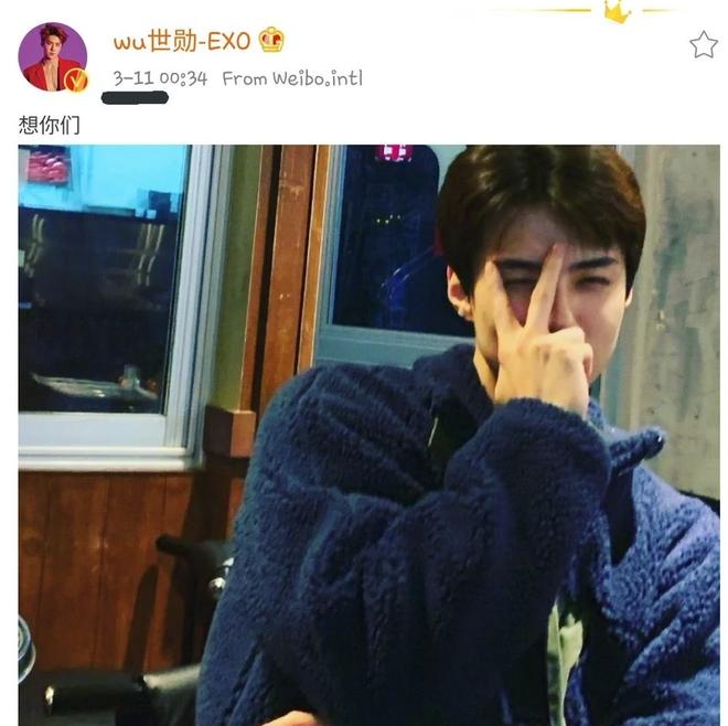 Ông tổ spoil Sehun làm lộ ngày ra mắt của nhóm nhỏ EXO mới, khả năng cao đụng mặt GFRIEND, ITZY - ảnh 1