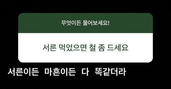 Taeyeon (SNSD) gây sốc khi tiết lộ bị trầm cảm đến mức phải dùng thuốc, fan lo lắng nghĩ tới vụ tự tử của Jonghyun - ảnh 3