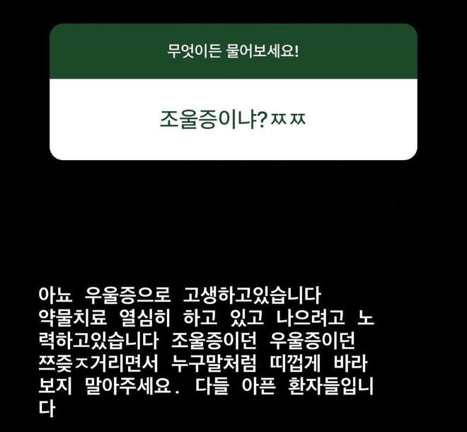 Taeyeon (SNSD) gây sốc khi tiết lộ bị trầm cảm đến mức phải dùng thuốc, fan lo lắng nghĩ tới vụ tự tử của Jonghyun - ảnh 2