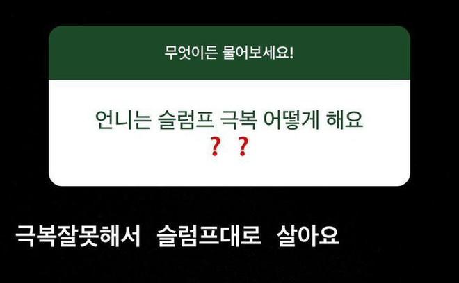 Taeyeon (SNSD) gây sốc khi tiết lộ bị trầm cảm đến mức phải dùng thuốc, fan lo lắng nghĩ tới vụ tự tử của Jonghyun - ảnh 4