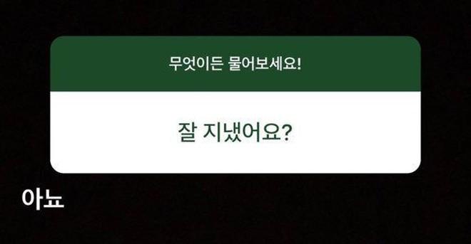 Taeyeon (SNSD) gây sốc khi tiết lộ bị trầm cảm đến mức phải dùng thuốc, fan lo lắng nghĩ tới vụ tự tử của Jonghyun - ảnh 5