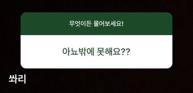 Taeyeon (SNSD) gây sốc khi tiết lộ bị trầm cảm đến mức phải dùng thuốc, fan lo lắng nghĩ tới vụ tự tử của Jonghyun - ảnh 6