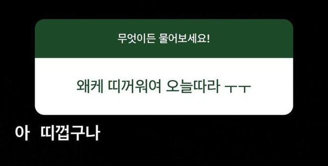Taeyeon (SNSD) gây sốc khi tiết lộ bị trầm cảm đến mức phải dùng thuốc, fan lo lắng nghĩ tới vụ tự tử của Jonghyun - ảnh 7