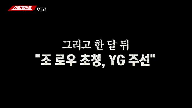 NÓNG: MBC tung bằng chứng bố Yang tổ chức sex tour trá hình từ châu Âu đến Hàn cho đại gia Malaysia và 10 gái mại dâm - Ảnh 1.