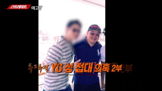NÓNG: MBC tung bằng chứng bố Yang tổ chức sex tour trá hình từ châu Âu đến Hàn cho đại gia Malaysia và 10 gái mại dâm - Ảnh 6.