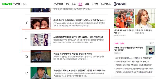 Ngọc Trinh bỗng lên top tin tức hot nhất Hàn Quốc vì lùm xùm mặc phản cảm tại Cannes, Knet phản ứng cực gắt - ảnh 1