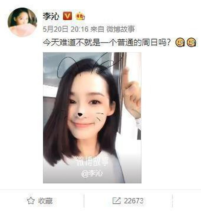 Dàn sao phim đam mỹ siêu hot Trần Tình Lệnh: Nữ phụ xinh xuất sắc lu mờ cả Yoona, 2 nam thần Cbiz được ship lên mây - ảnh 14