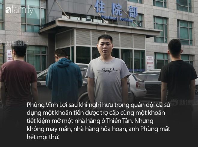 Nghề thử thuốc ở Trung Quốc: Một ngày kiếm được vài triệu đồng nhưng phải đánh đổi cả mạng sống và giá trị nhân văn đằng sau đáng suy ngẫm - ảnh 5