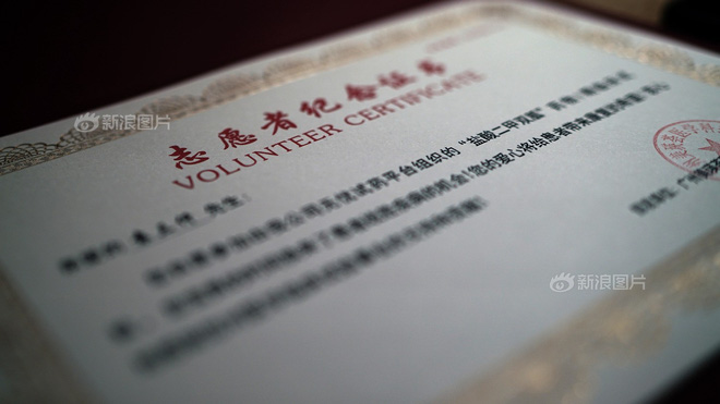 Nghề thử thuốc ở Trung Quốc: Một ngày kiếm được vài triệu đồng nhưng phải đánh đổi cả mạng sống và giá trị nhân văn đằng sau đáng suy ngẫm - ảnh 10