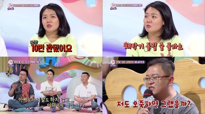 Cô dâu Việt lên sóng truyền hình kể khổ về chồng Hàn: Vô trách nhiệm với gia đình, cấm vợ đọc sách cho con vì chê phát âm tệ - ảnh 1