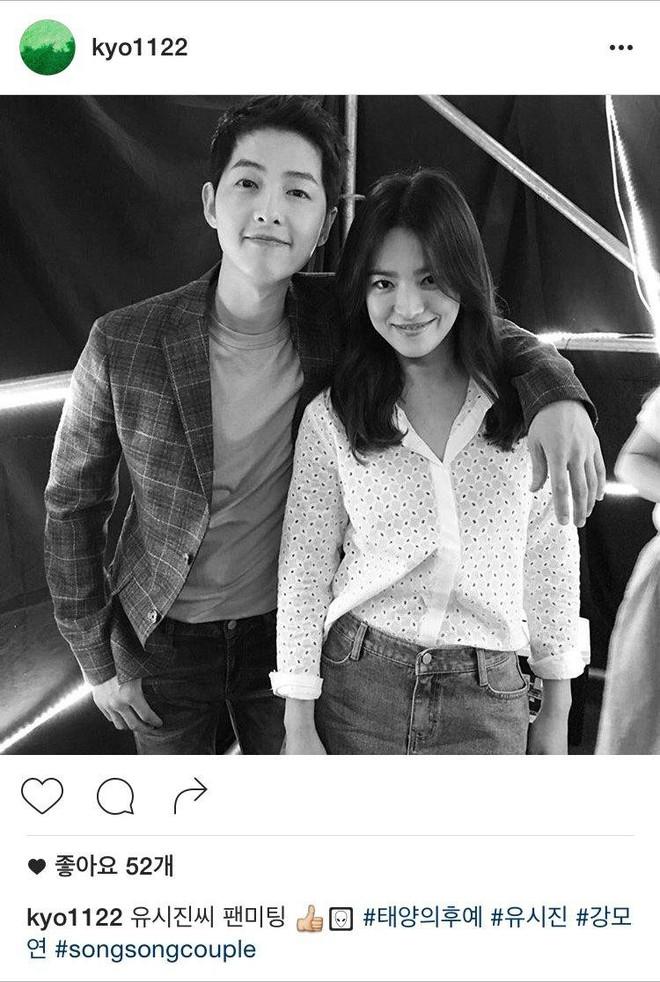 Chính thức ly dị, Song Hye Kyo đã có động thái đầu tiên: Khai tử ảnh cưới, toàn bộ dấu vết về chồng trên Instagram - Ảnh 8.