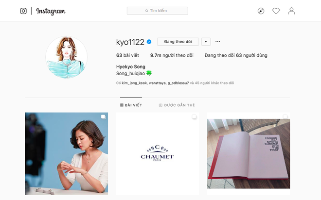 Chính thức ly dị, Song Hye Kyo đã có động thái đầu tiên: Khai tử ảnh cưới, toàn bộ dấu vết về chồng trên Instagram - Ảnh 2.