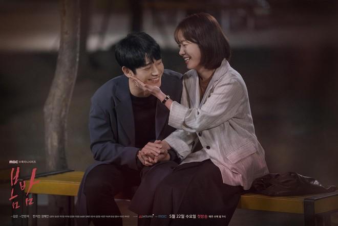 Miệng chê bai Tân Binh Học Sử Goo Hae Ryung, Knet vẫn độ phim đứng đầu lượt người xem - Ảnh 3.