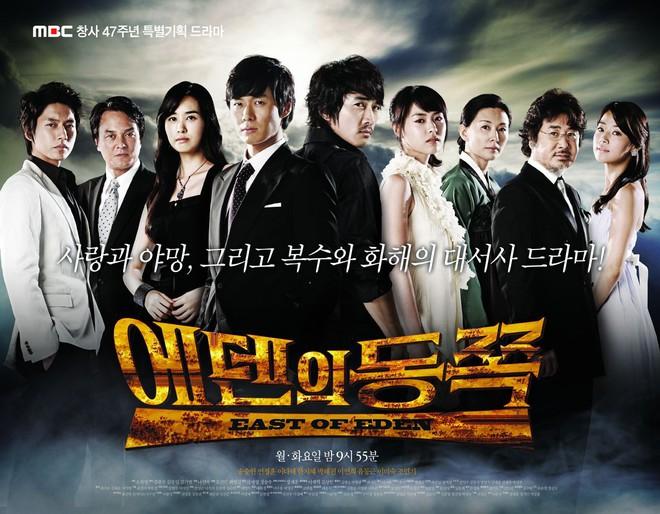 Cô gái bị cả RUNNING MAN xua đuổi Jeon So Min: Sự nghiệp diễn xuất không mấy tiếng tăm, đi tạo nghiệp là chủ yếu! - Ảnh 3.
