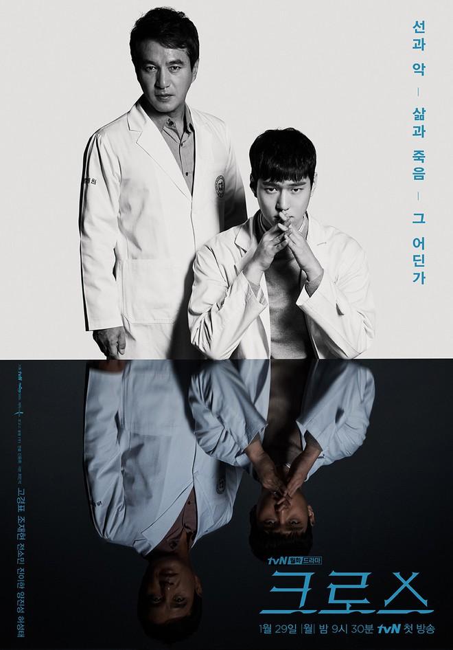 Cô gái bị cả RUNNING MAN xua đuổi Jeon So Min: Sự nghiệp diễn xuất không mấy tiếng tăm, đi tạo nghiệp là chủ yếu! - Ảnh 9.