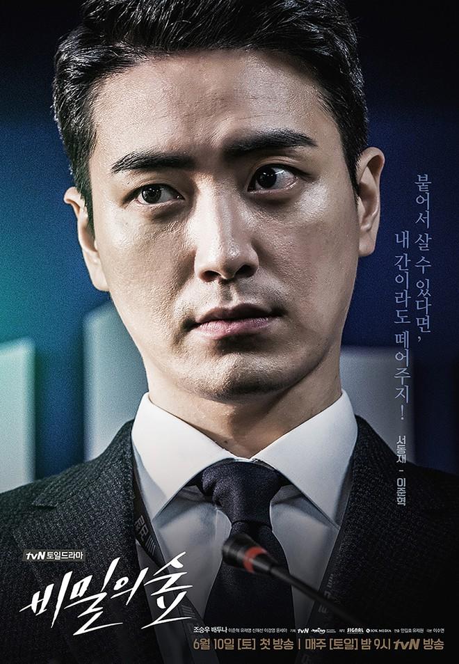 Lee Joon Hyuk của Tổng Thống 60 Ngày: 3 lần làm ác nhân nhưng ai xem cũng mê đắm đuối - Ảnh 1.