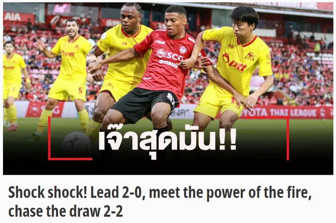 Văn Lâm mắc sai sót hiếm hoi khiến Muangthong United có trận hòa cực sốc tại Thai League    - Ảnh 2.