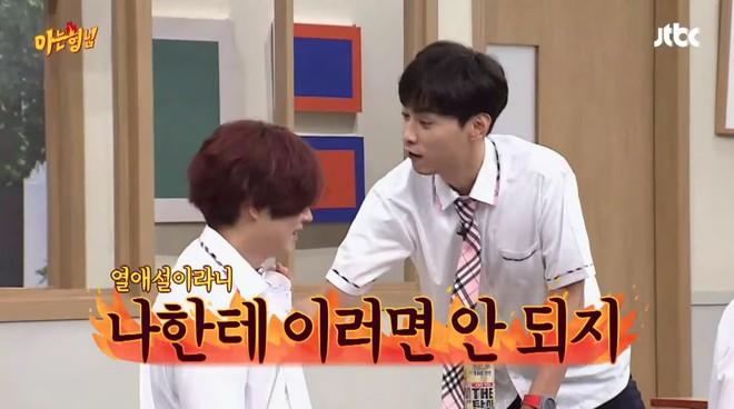 """Bái phục cách thánh khẩu nghiệp"""" Heechul trực tiếp lên tiếng về tin đồn hẹn hò mỹ nhân TWICE ngay trên truyền hình - ảnh 4"""