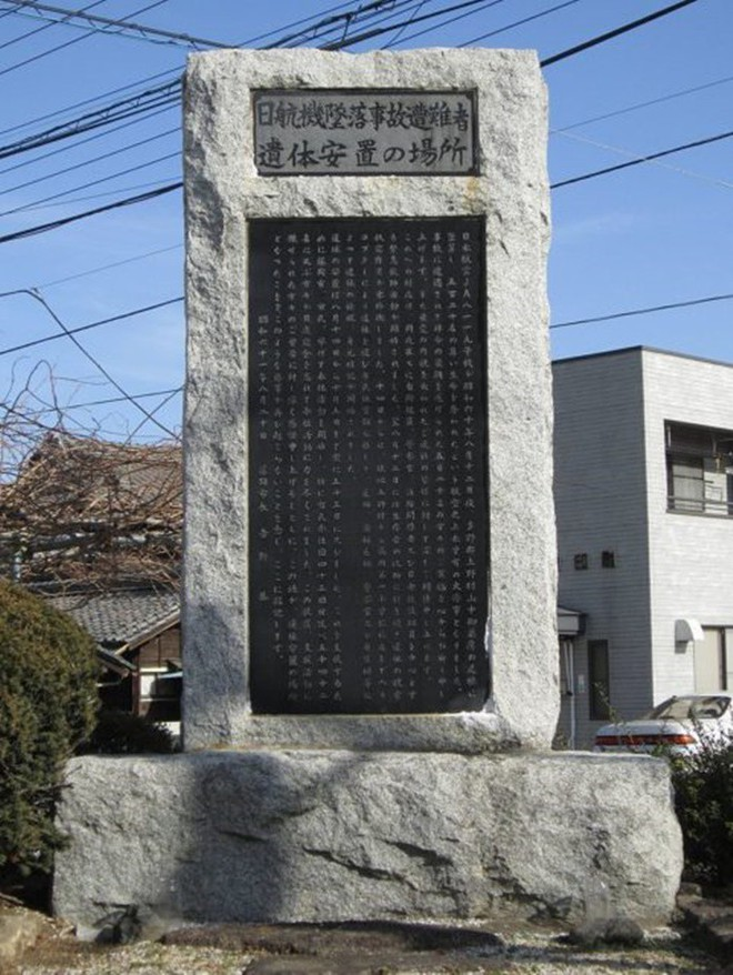 Vụ tai nạn máy bay thảm khốc khiến hơn 500 người tử nạn ở Nhật Bản và cái cúi đầu xin lỗi của vợ cơ trưởng - ảnh 13