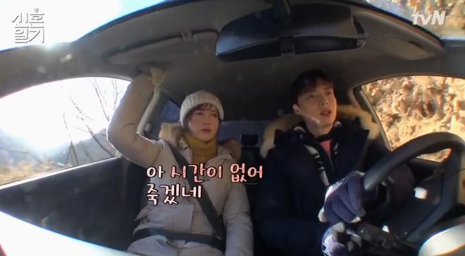 Khối tài sản của Goo Hye Sun - Ahn Jae Hyun: Chồng liệu có kém xa vợ và có khó khăn không mà phải tranh chấp gay gắt? - ảnh 14