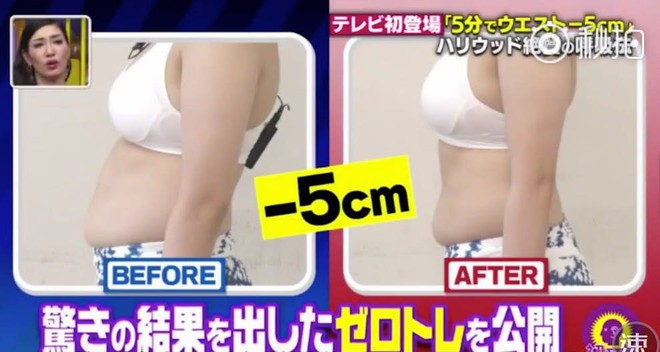 Học ngay bài tập thở trong 5 phút giúp giảm tới 5-7cm vòng eo từ huấn luyện viên Nhật Bản - ảnh 9