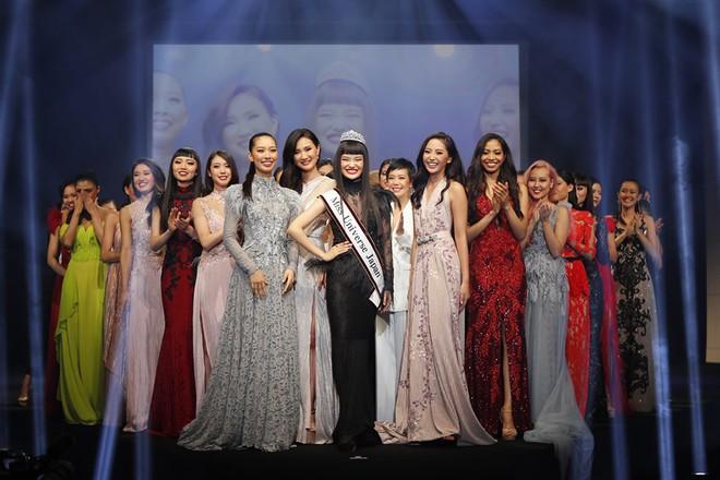 Lộ diện thêm đối thủ từ Nhật Bản của Hoàng Thùy tại Miss Universe 2019: Nụ cười thân thiện nhưng nhan sắc vẫn bị bàn cãi! - ảnh 1