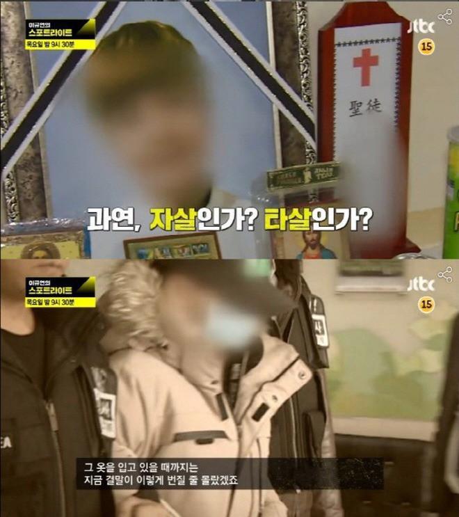 Sự thật đằng sau phim học đường lung linh màn ảnh Hàn: Bị bạn học bắt nạt đến diện mạo biến dạng, phải tự tử để giải thoát - ảnh 6