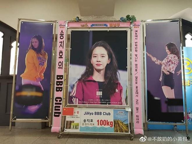 Running Man lần đầu làm fanmeeting tại Hàn Quốc nhưng Song Ji Hyo lại bị đối xử bất công? - ảnh 7