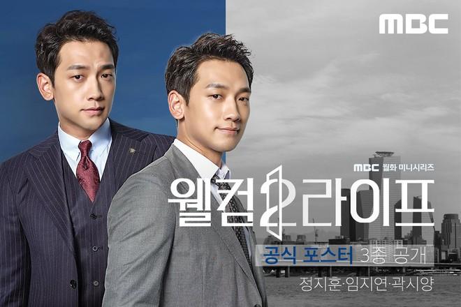 """Sợ Kim Tae Hee ghen, ông chồng quốc dân Bi Rain vội """"tự thú"""" về mối quan hệ với nữ chính trong Welcome 2 Life - ảnh 5"""
