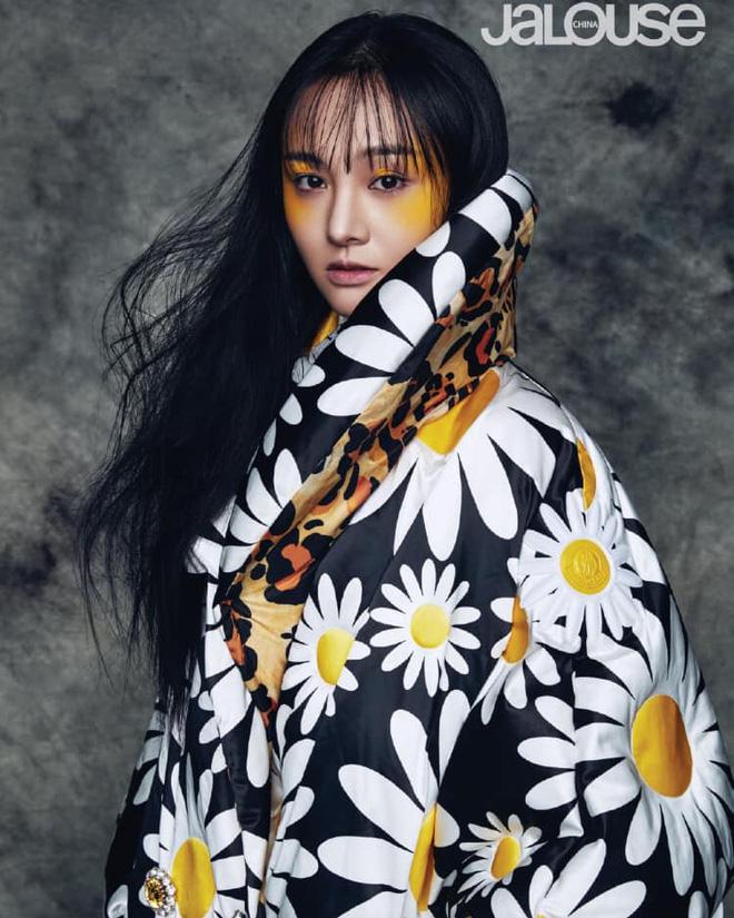 Lần đầu tiên trong sự nghiệp Trịnh Sảng chụp ảnh tạp chí thời trang: Nhan sắc và body đẹp nức nở giờ mới chịu hé lộ - ảnh 4