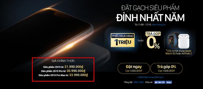 iPhone 11 lộ giá CHÍNH THỨC tại Việt Nam từ một nhà bán lẻ lớn: Tất cả đều nằm trong dự kiến! - ảnh 1