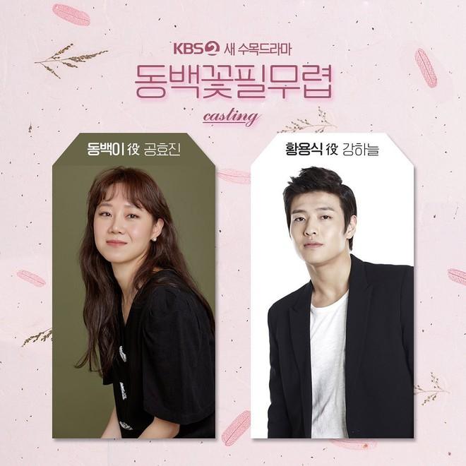 Cẩm nang dắt túi trước khi xem Khi Cây Trà Trổ Hoa của chị đẹp mê trai trẻ Gong Hyo Jin - Ảnh 1.