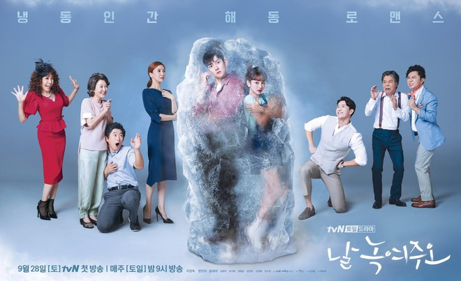 Hé lộ sơ đồ nhân vật Nhẹ Nhàng Tan Chảy, hoá ra tình địch của Ji Chang Wook cũng ngon cơm không kém? - Ảnh 1.