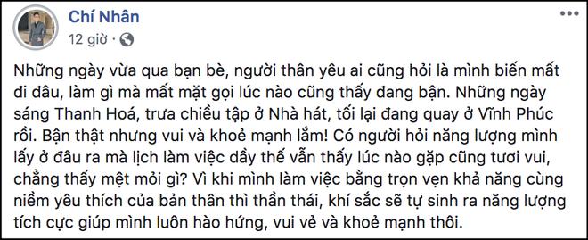 Chia sẻ gây chú ý của Chí Nhân sau khi Thu Quỳnh bật khóc nhắc lại chuyện ly hôn trên sóng truyền hình - Ảnh 1.