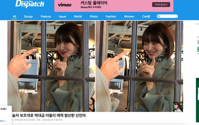 Không thèm chỉnh ảnh, bạn gái Kim Woo Bin vẫn khiến Dispatch mê mẩn vì nhan sắc và nét duyên hiếm có - ảnh 3