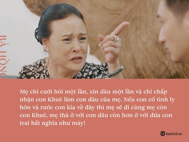 Học thuộc lòng 9 câu thoại để đời của mẹ chồng quốc dân Hoa Hồng Trên Ngực Trái: Mẹ cấm con xúc phạm vợ mình! - Ảnh 9.
