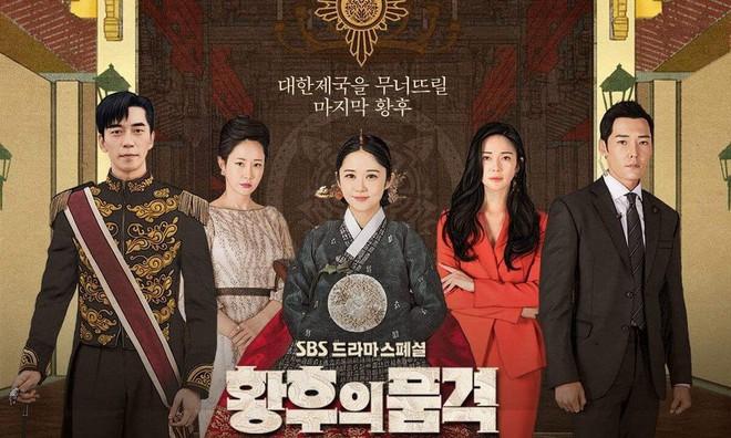 Giữa mùa thiếu vắng phim Hàn hot, ngó lại 9 dự án kiểu gì cũng có để sống sót qua ngày đói drama! - Ảnh 9.