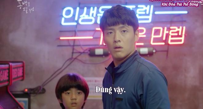 Cú lừa thế kỉ của Gong Hyo Jin (Khi Cây Trà Trổ Hoa): Dập người yêu cũ và crush bằng đứa con 6 tuổi - Ảnh 7.